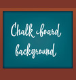 light blue school chalkboard with frame template vector image