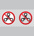 sign prohibited spinner vector image