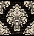 damask seamless pattern element with ancient text vector image