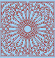 islamic interlace pattern vector image vector image
