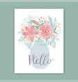 floral background glass jar vector image