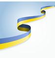 Ukrainian flag background vector image