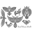 Set of hand drawn fancy birds in ethnic ornate vector image