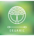 green logo template vector image