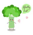 cute happy smiling broccoli vector image
