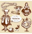 Russian tea vector image