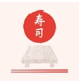 Sushi and wooden tray vector image