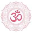 Aum Om Ohm symbol in decorative round mandala vector image