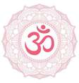 Aum Om Ohm symbol in decorative round mandala vector image