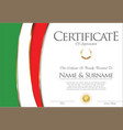 certificate or diploma italy flag design vector image