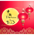 Mid Autumn Festival Full Moon Background vector image vector image