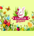 easter rabbit greeting card with floral background vector image
