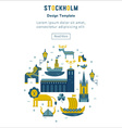 Stockholm set elements in the form of a circle vector image