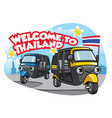 tuk tuk car of thailand vector image