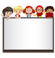 International children on whiteboard vector image