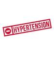 Hypertension rubber stamp vector image