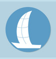 yacht icon vector image