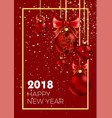 happy new year 2018 christmas ball decoration vector image