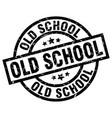 Old school round grunge black stamp vector image