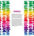 colorful rainbow texture decoration template for vector image
