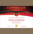 Certificate or diploma retro template vector image