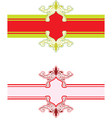 pattern banner vector image