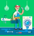 plumber repairing pipe on bathroom vector image