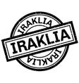 Iraklia rubber stamp vector image