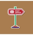 paper sticker on stylish background sign post vector image