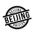 beijing rubber stamp vector image