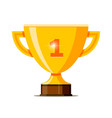 golden trophy icon vector image