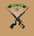 hunter club emblem vector image