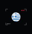greek flag in focus on black background vector image