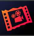 cinema red icon vector image