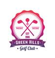 Golf club logo emblem badge over white vector image