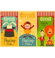 circus poster retro vector image vector image