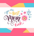 mothers day card collection vector image