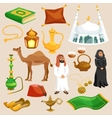 Arabic Culture Set vector image