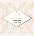 vintage luxury business card with baroque ornament vector image