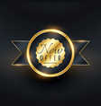 new offer golden label and badge design for your vector image