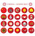 China Flat Icons Set vector image