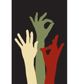 Hands of acceptance Vector Image