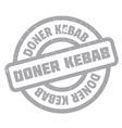 Doner Kebab rubber stamp vector image