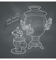Russian samovar and cup vector image