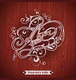 graphic 160 06 on a valentines vector image