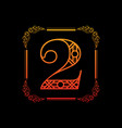 number 2 with ornament vector image