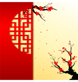 Chinese New Year Cherry Blossom Greeting Card vector image vector image
