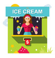 ice cream outdoor kiosk flat style vector image