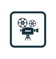 video icon Rounded squares button vector image