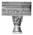 Saint John Church Pillar vector image vector image